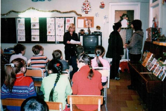 Рабочая программа в начальной школе